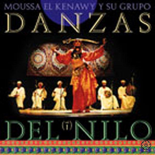Danzas del Nilo CD